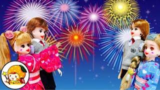 リカちゃん 彼氏のハルトとお祭り花火デート❤ つばさちゃんレンくんカップルと一緒❤ パパがストーカー?! 可愛い浴衣 ミキちゃんマキちゃん おもちゃ 人形 アニメ 人気 ここなっちゃん thumbnail