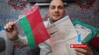 видео Таможенные пошлины на заказы с aliexpress