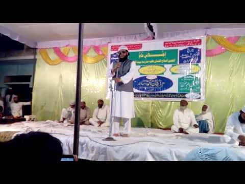 Qari Suhail Ahmad Kushinagri Latest Naat 2018