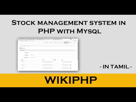 Stock Management System In Php With Mysql Source Free