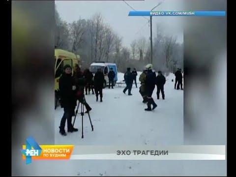 Трагедия в школе Перми может повлиять на организацию работы учебных заведений в Иркутской области