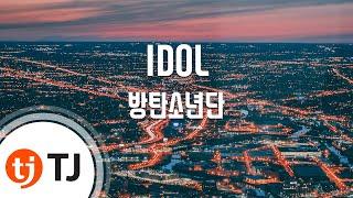 [TJ노래방] IDOL - 방탄소년단(Feat.Nicki Minaj)(BTS) / TJ Karaoke