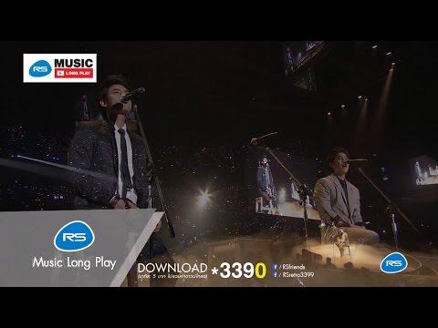 คิดถึง D2B LIVE CONCERT 2014 : D2B [Official Music Long Play]