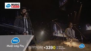 คิดถึง D2B LIVE CONCERT 2014 : D2B [Official Music Long Play]