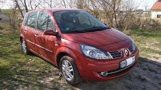 Купил автомобиль Renault Scenic II - первые впечатления