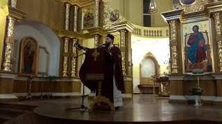 Великопосні реколекції ієромонаха Луки, день 2, наука 2