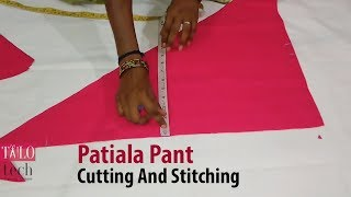 Patiala Pant Cutting And Stitching Chudidar Patiala Pant Tailoring Classes For Beginners