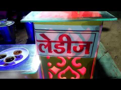 Raj Salad Decoration And Event Management, Bhadrawati