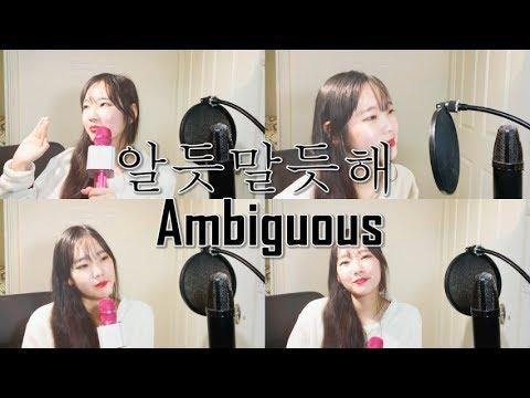 Fight My way OST BTOBEunkwang, Hyunsik, Sungjae - AmbiguousㅣCover by myumyu