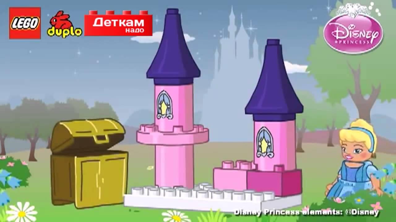 Лего Дупло распаковка замка принцессы Софии Lego Duplo Disney .