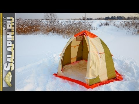 как выбрать палатку для зимней рыбалки