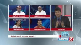 Kelvi Neram 02-05-2016 | News7 Tamil