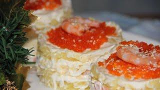 Салат из креветок с тертым картофелем и яйцом