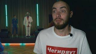 РЕАКЦИЯ НА КЛИП БАСТА ft. STRANIZA - НЕ ПАРА