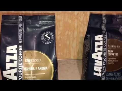 Как отличить подделку кофе в зёрнах. Контрафакт Lavazza Crema E Aroma и оригинальная Lavazza