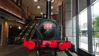 JR桜木町駅「新南口(市役所口)」 と 鉄道記念物 110形蒸気機関車