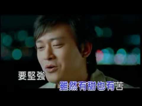 王識賢-堅強(KTV)