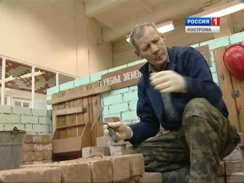 Уровень безработицы в Костромской области снижается: выигрывает ли от этого рынок труда?