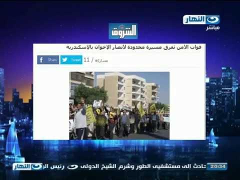 اخر النهار | تعليق محمود سعد علي مظاهرات الاخوان اليوم
