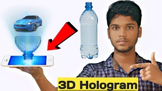 How to make hologram projector|வீட்டுலேயே எப்படி செய்வது projector hologram|in tamil