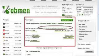 ▶ Видео Инструкция ПОПОЛНЕНИЕ И ОБМЕН Perfect Money, Visa, Яндекс Денги , Webmoney и пр(Зарабатывает в StartProfit,самые быстрые матрицы Вход 30 евро,пригласили 2-их-заработали 1200 евро.Пригласили 1-го-за..., 2013-09-12T20:41:54.000Z)