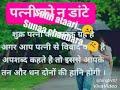 Mahi__ irada whatsapp status Whatsapp Status Video Download Free