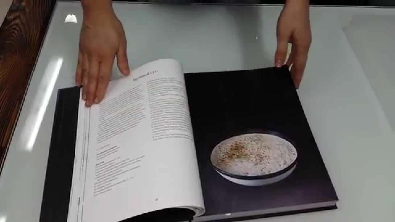 Книга КАК ДОМА. Хестон Блюменталь (Издательство: КоЛибри) - YouTube