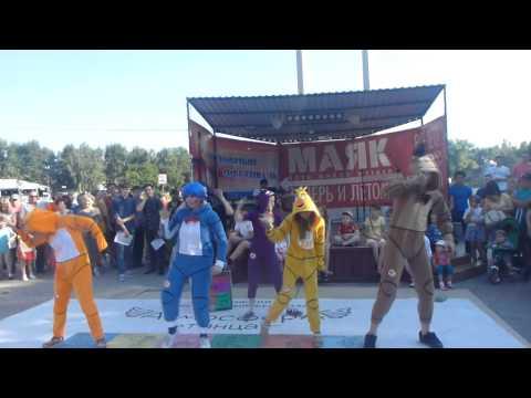 видео: Студия howl на дне танца-Танец Аниматроников 2015
