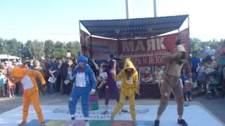 - Студия Howl на дне танца Танец Аниматроников 2015