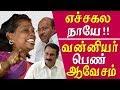 ttv Dinakaran latest news AMMK  speaker Priya take some Anbumani Ramadoss &  Ramadoss Tamil news