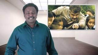 Yennai arindhal Tamil Movie Review- Ajith, Trisha, Anushka