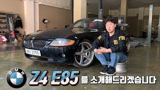 1000만원대로 살수있는 중고 스포츠카 BMW Z4 E…