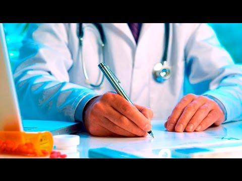 Программа для медицины