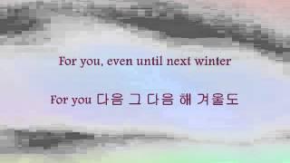 IU ft. Thunder - 미리 메리 크리스마스 (Merry Christmas In Advance) [Han & Eng]