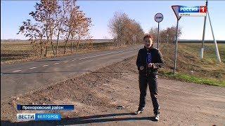 ГТРК Белгород - Два уголовных дела - одна статья