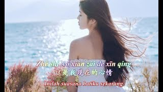 Yi Ge Ren 一個人 [Seorang Diri] Liu Fang