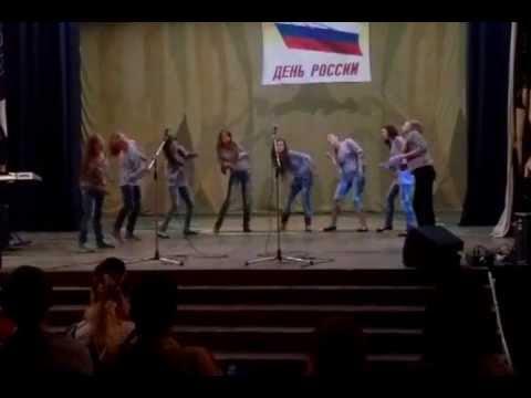 """Танцевальная группа """" Тотал """" ( г.Велиж )"""