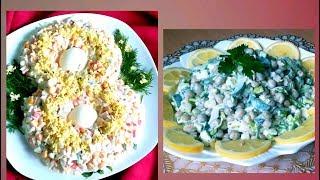 2 рецепта на каждый день /Салат с мивиной/ Салат Зеленый