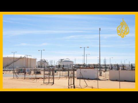 ???? يعرف الليبيون من يكون وتعرفه واشنطن.. من يقوض اقتصاد ليبيا؟  - 23:58-2020 / 7 / 13