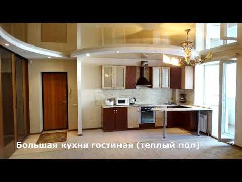 Продается 2-х комн. квартира на Дзержинского, Находка