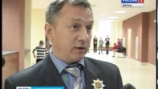 Смотреть видео дворец единоборств в кирове официально