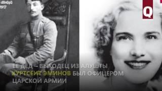 В основе сериала «Куртсеит и Шура» - реальная история любви крымского татарина и русской дворянки