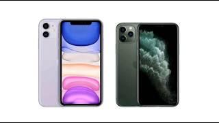 نغمة الايفون 11 برو ماكس2019 | Ring Tone IPhone 11 pro max