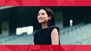 ラグビーワールドカップ2019™開催都市特別サポーター(東京)動画