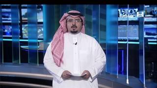 أخبار الاقتصاد - 1.28 تريليون الاستثمارات الأجنبية في المملكة بنهاية الربع الأول