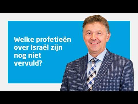 Ds. Kees Kant Over 'Welke Profetieën Over Israël Zijn Nog Niet Vervuld?'