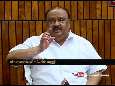 KSRTC to implement single duty system  to drivers, conductors