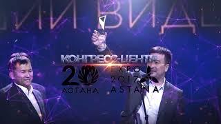 Музыкальная премия Eurasian Music Awards 2018!