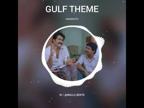 Nadodikattu BGM   Dasan And Vijayan Gulf Theme
