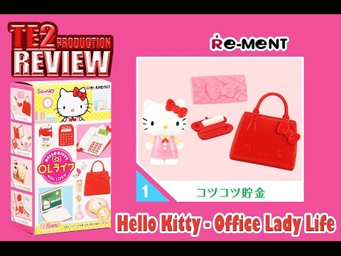 Re-ment Miniature Sanrio Hello Kitty Office Lady OL Life Stationery rement No.04